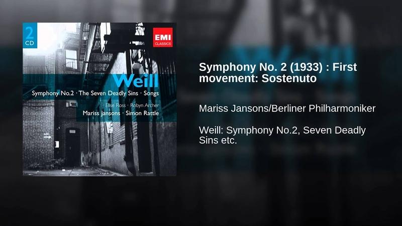 Symphony No. 2 (1933) : First movement: Sostenuto