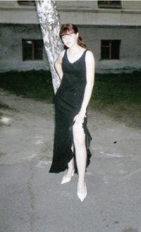 Евгения Аникина, 31 октября 1997, Таштагол, id183763877