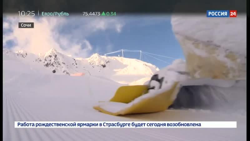 Горнолыжные курорты Красной Поляны готовятся дать старт зимнему сезону