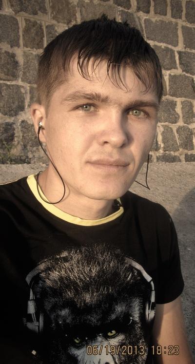 Павел Кризыль, 24 марта 1990, Кременчуг, id199926870