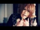 UNiTE - AIVIE (Official Music Video)