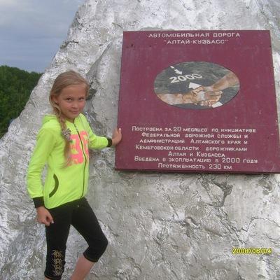 Танюша Богданова, 21 января , Прокопьевск, id175055351