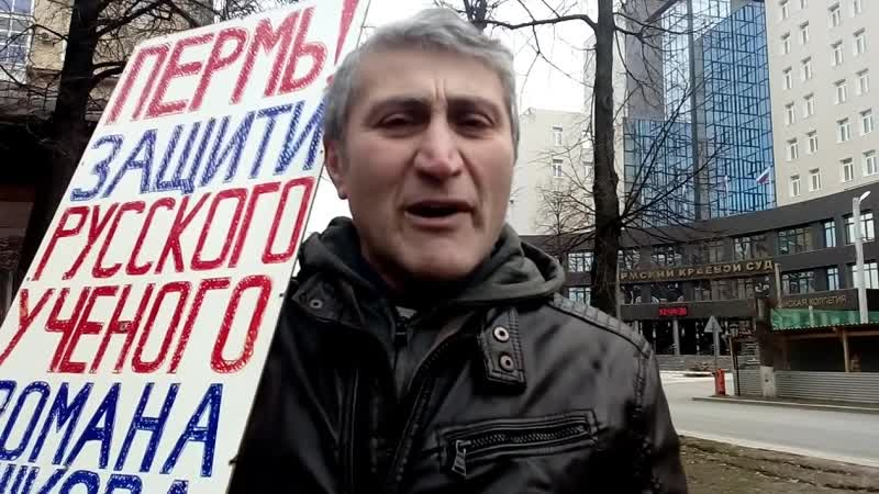 Самый авторитетный пермский азербайджанец Ильхам Велиев - про дело о 6 еврейских миллионах