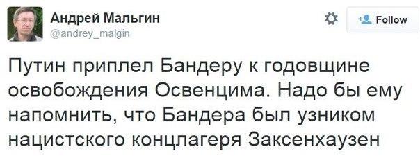Из-за российского обстрела Мариуполя в Брюсселе соберутся министры иностранных дел ЕС - Цензор.НЕТ 1913