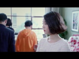 [13/28] Красавчик/ Pretty man/ 国民老公 [рус.саб]