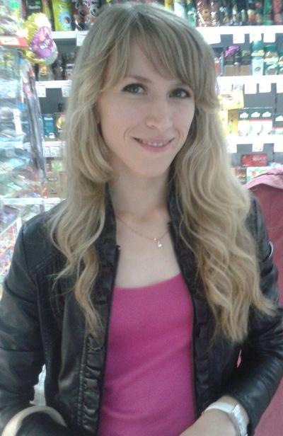 Татьяна Трубицына, 19 июня , Новосибирск, id133326741