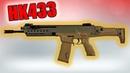 HK433 auf der Enforce Tac 2019 gesichtet!