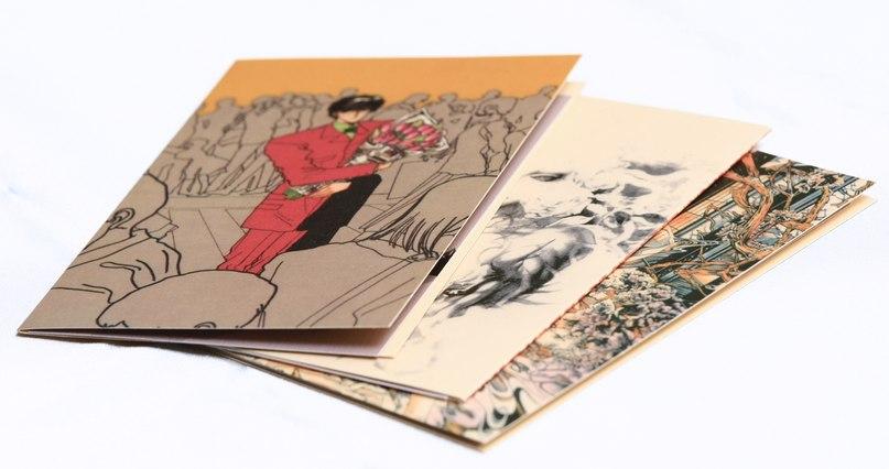 Купить открытки