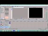[Урок#17] Как поставить фоновую музыку в sony vegas!