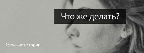 не знаю и не хочу: