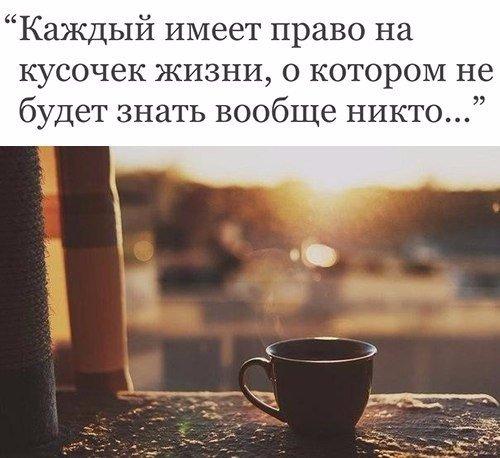 https://pp.userapi.com/c543105/v543105404/3a2a3/h_Ix5uDlSwQ.jpg