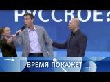 Украина: споры обистории. Время покажет. Выпуск от27.10.2017
