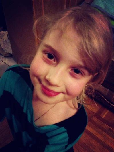 Даша Васильева, 29 июня , Санкт-Петербург, id149180536