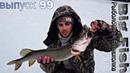 Неожиданный бонус!!! Рыбалка весной со льда!!! Ловись рыбка большая и маленькая!!!