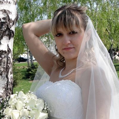 Аня Пахмутова, 3 декабря 1988, Днепропетровск, id36510938
