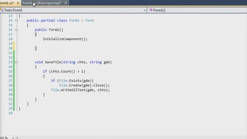C Visual Studio сохранять переменные в текстовой файл