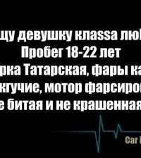 Марсель Алембаев, 6 мая 1990, Салават, id211242253