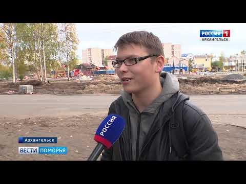 Споры вокруг названия нового парка в Архангельске сегодня заставили созвать экспертный совет