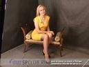 Как произвести впечатление при знакомстве со стройной блондинкой Ульяной №15050, т. свахи 703-83-45
