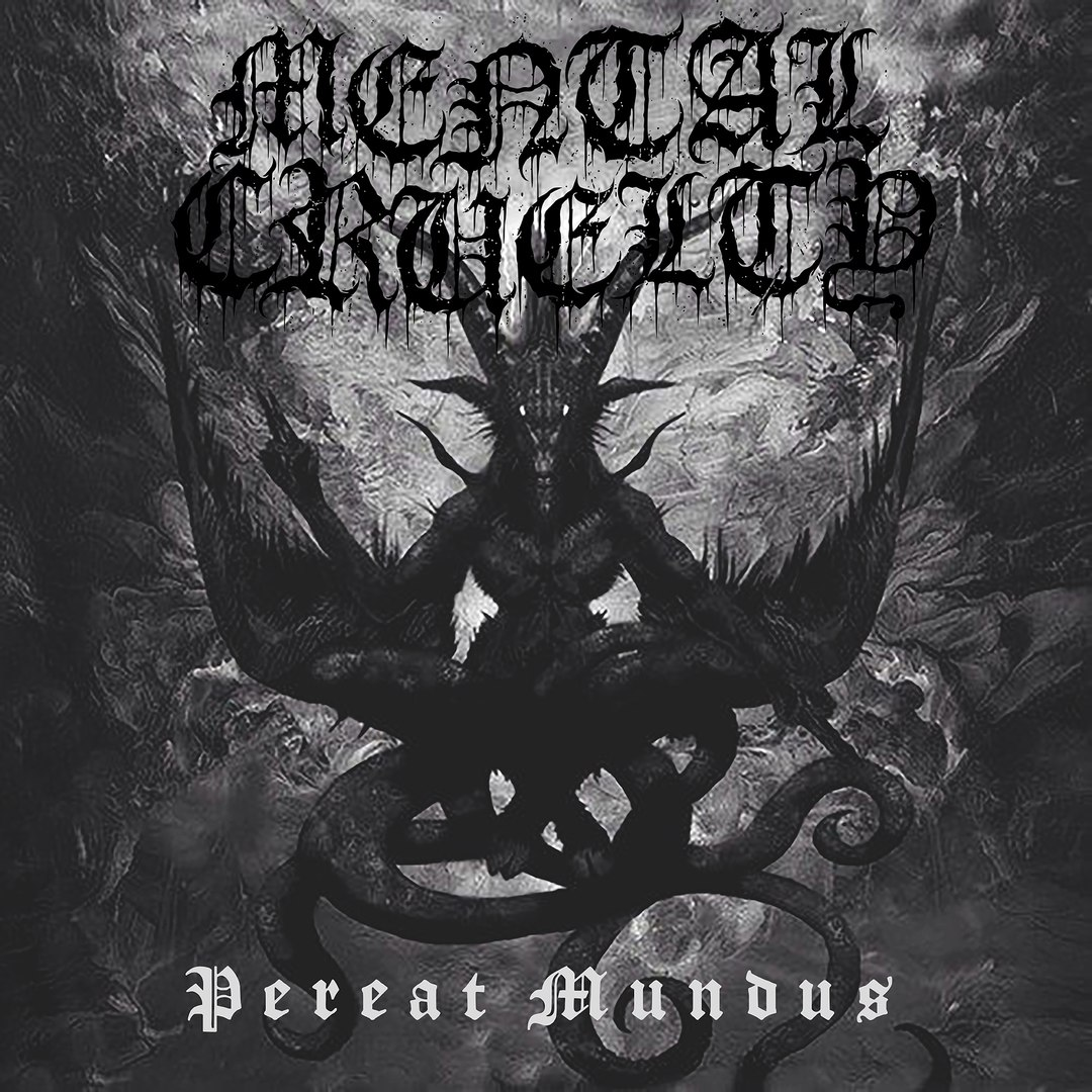 Mental Cruelty - Excruciation (Single) (2016)