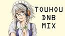【東方ドラムンベース】 D-514s Touhou DrumBass/Liquid DnB Mix