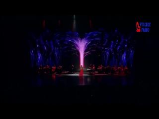 Нюша - Только не беги (Золотой граммофон 2014)