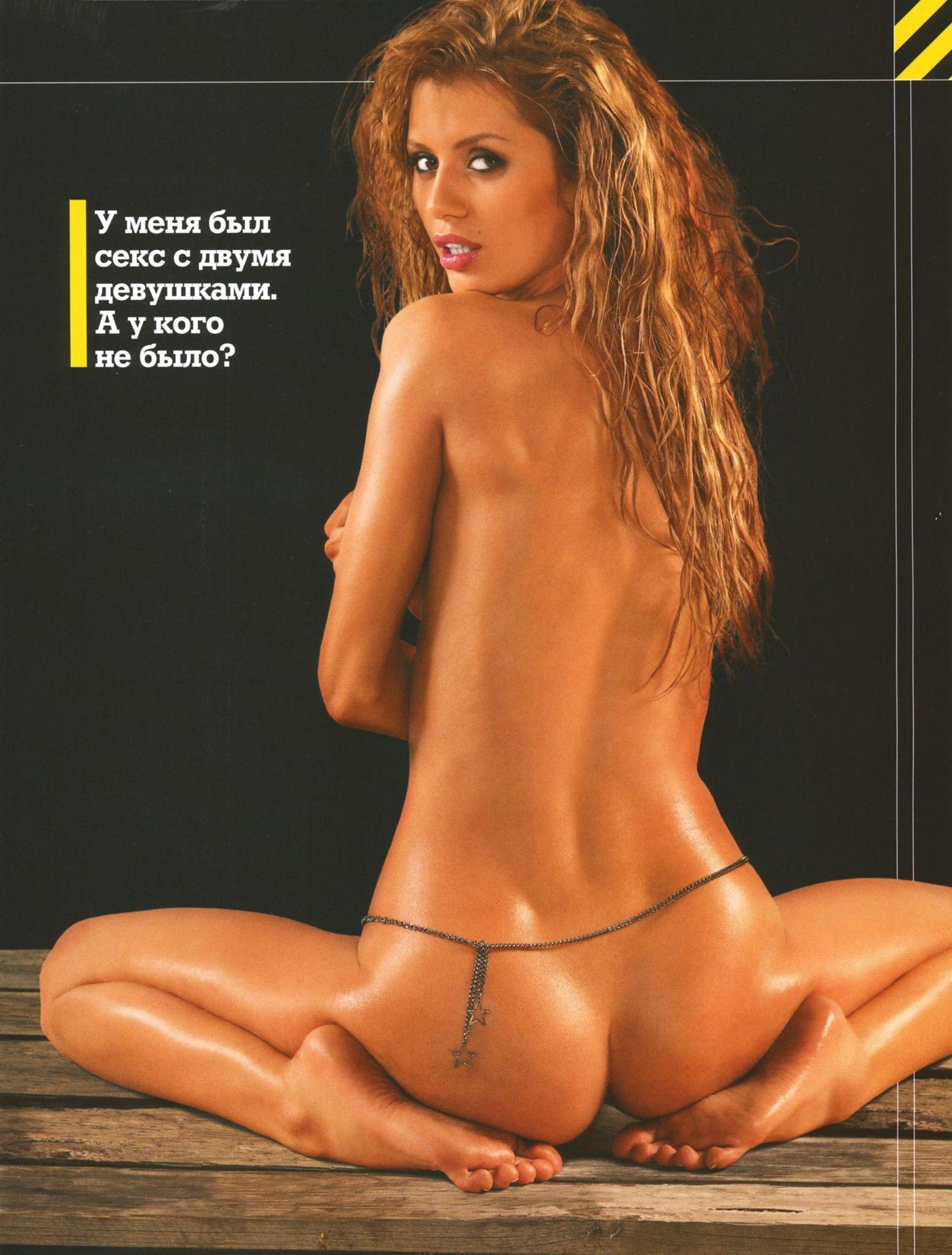 Секс порно виктория боня