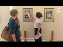 В Доме Мастера открылась выставка одной из самых загадочных художниц 20 века