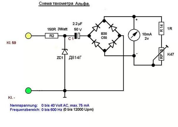 схема генератора мтз 80