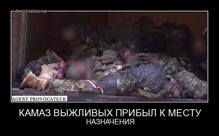 40 террористов захватили школу в Донецке, - МВД - Цензор.НЕТ 27