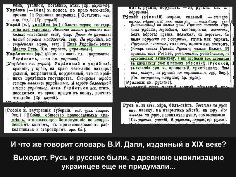 Госкомтелерадио составило список из 38 российских книг, которые необходимо запретить для ввоза в Украину - Цензор.НЕТ 57
