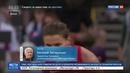 Новости на Россия 24 • Анну Чичерову лишили бронзовой олимпийской медали Игр-2008