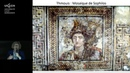Les mosaïques d'Alexandrie Nocturne invité