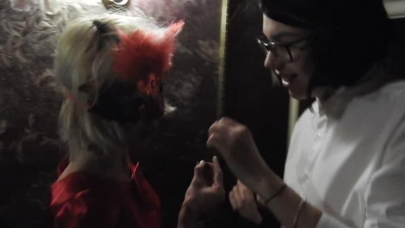 Рэйнор и Злая Девочка заключают сделку