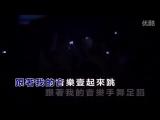 китайская клубная танцевальная музыка