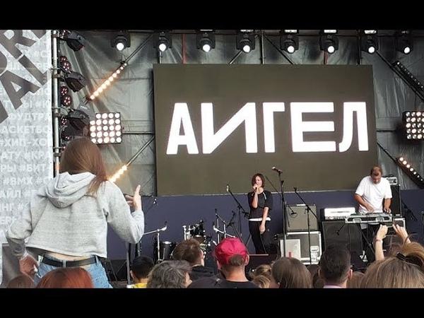 АИГЕЛ Татарин @ UCF Санкт Петербург 07 07 2018