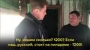 Не живем выживаем В Новомихайловке Кожемяко откровенно рассказали о проблемах села