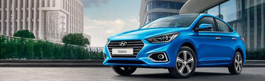 Новый Hyundai Solaris встал на конвейер