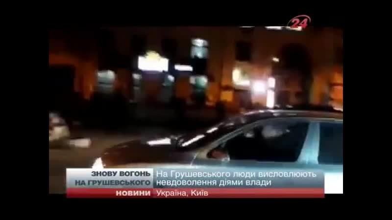 18 марта 2014 го первые протэсты майдановцев уже против новой власти в Киеве
