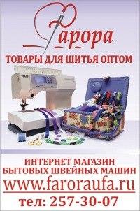 Курсы дизайн одежды уфа