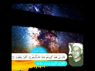 قرآن هي معجزه و قرٰأة الشيخ رح يأخذ روحك