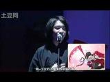 Kuroshitsuji Red Valentine Event pt2