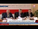 Эдип Гафаров станет вице спикером парламента Крыма