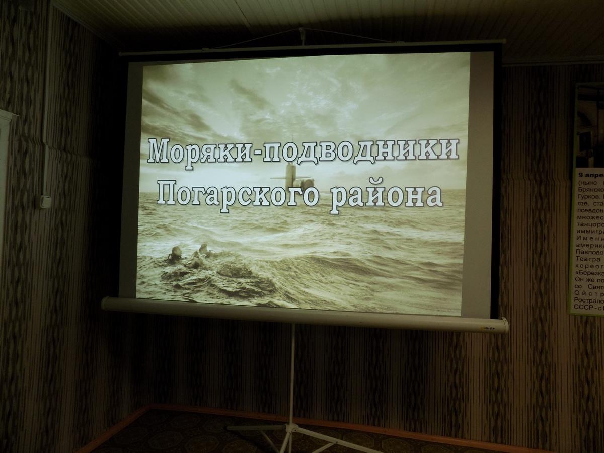 Памяти моряков – подводников посвящается!
