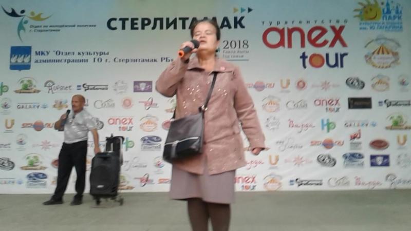 Нафиса песня ПКиО им Гагарина