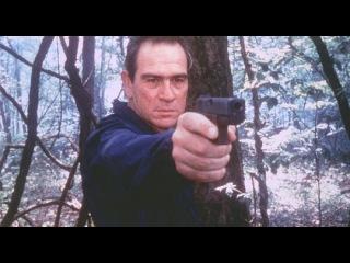 «Служители закона» (1998): Трейлер