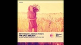 Matt Eray, Sergei Kanev The Last Breath Outlook Remix