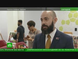 Потомок и тезка легендарного российского путешественника передал в дар библиотеке ПНГ книги о России