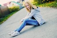 Маша Меркулова, 12 июля , Херсон, id184802480