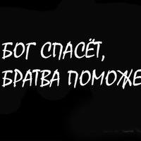 Ильшат Ситдиков, 14 ноября 1990, Москва, id193093877